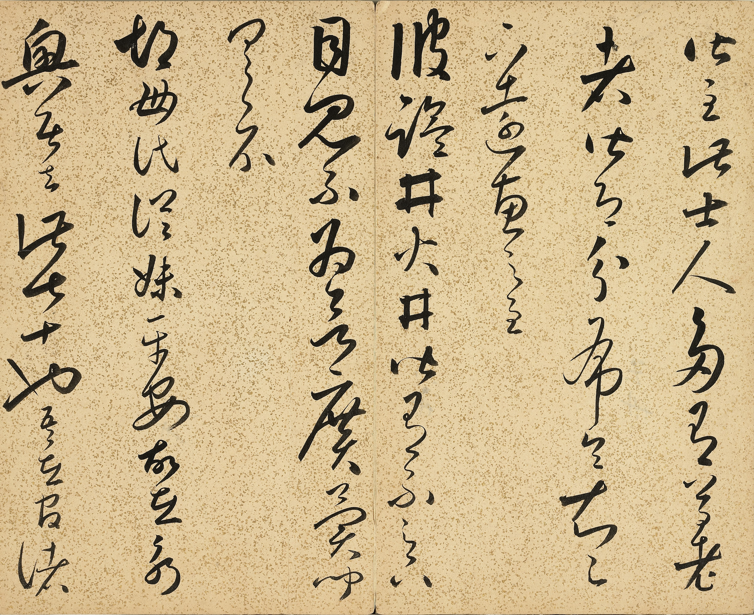 The Dragon Of Calligraphy Select Examples Of Shiqi