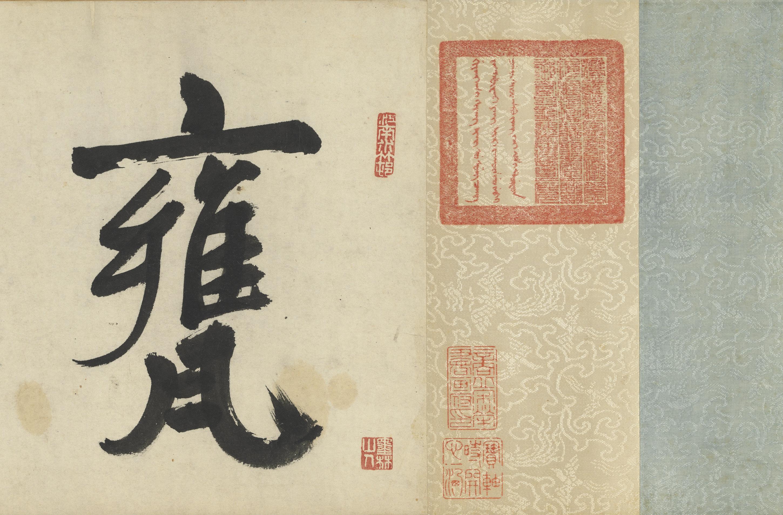 Calligraphy britannica