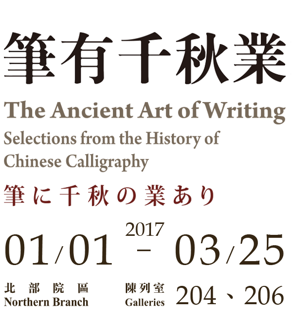 History Of Chinese Writing Research Paper Writing Service