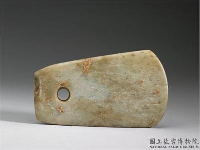 新石器時代 玉斧