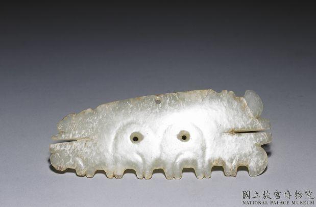 紅山文化晚期 帶齒動物面紋玉飾