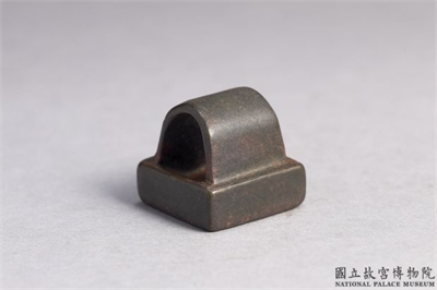 漢 「魏壙」銅印