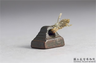 漢 「張齊」銅印