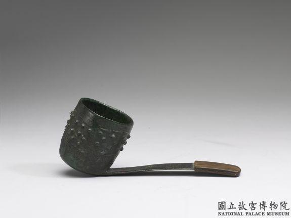 商後期  乳丁紋勺(斗)