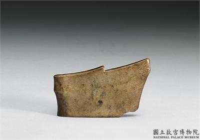 新石器時代晚期 良渚文化 鉞冠飾