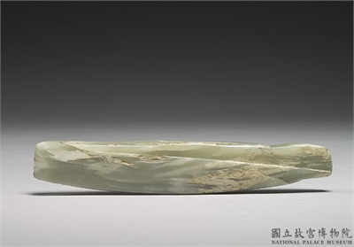 新石器時代晚期 玉鑿