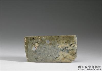 新石器時代晚期 玉刀