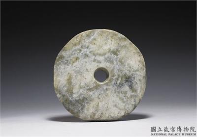 良渚文化晚期 玉璧