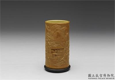 清 嘉慶 黃釉仿雕竹山水筆筒