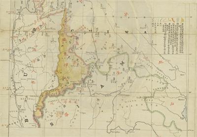 滇緬暹邊界圖