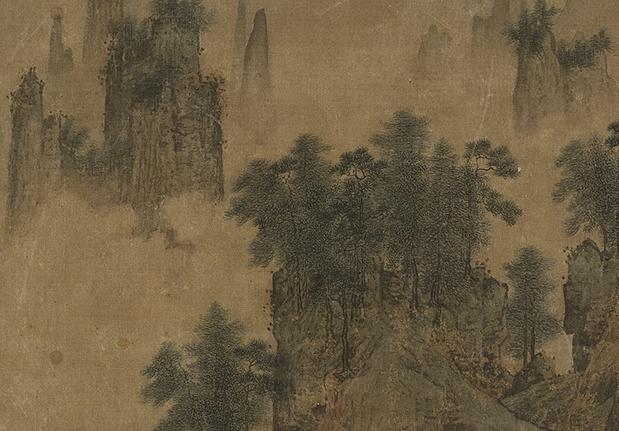 宋 燕文貴 奇峰萬木