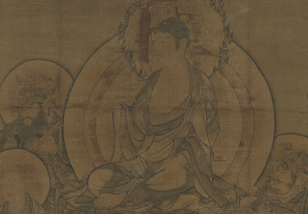 The Buddha Preaching the Law