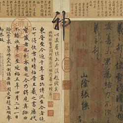 Chin dynasty