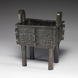 Early Western Zhou dynasty