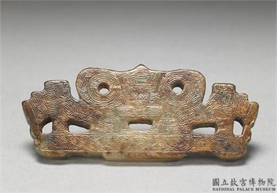 良渚文化早中期 鏤空神靈動物面紋玉飾
