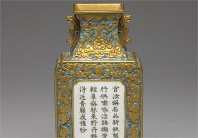清 乾隆 仿銅金彩詩文瓷轎瓶