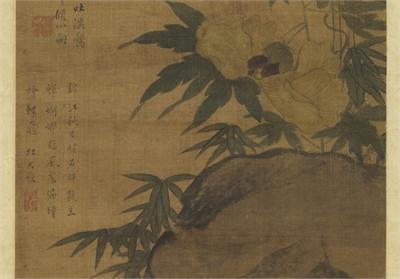 明周之冕花竹鵪鶉 軸