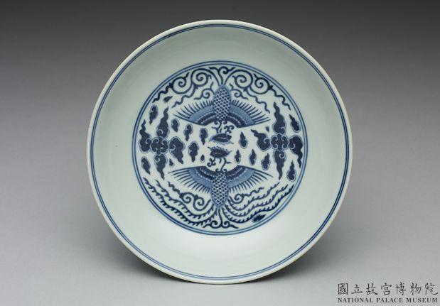 明 嘉慶 青花鳳凰盤