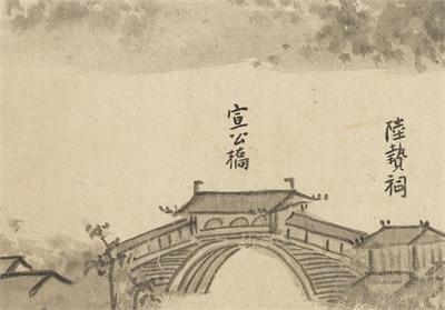 元 吳鎮 嘉禾八景 卷