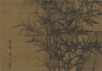元 李衎 四季平安
