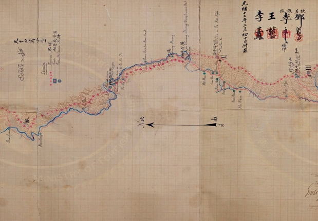 粵(桂)越東路初次定界圖