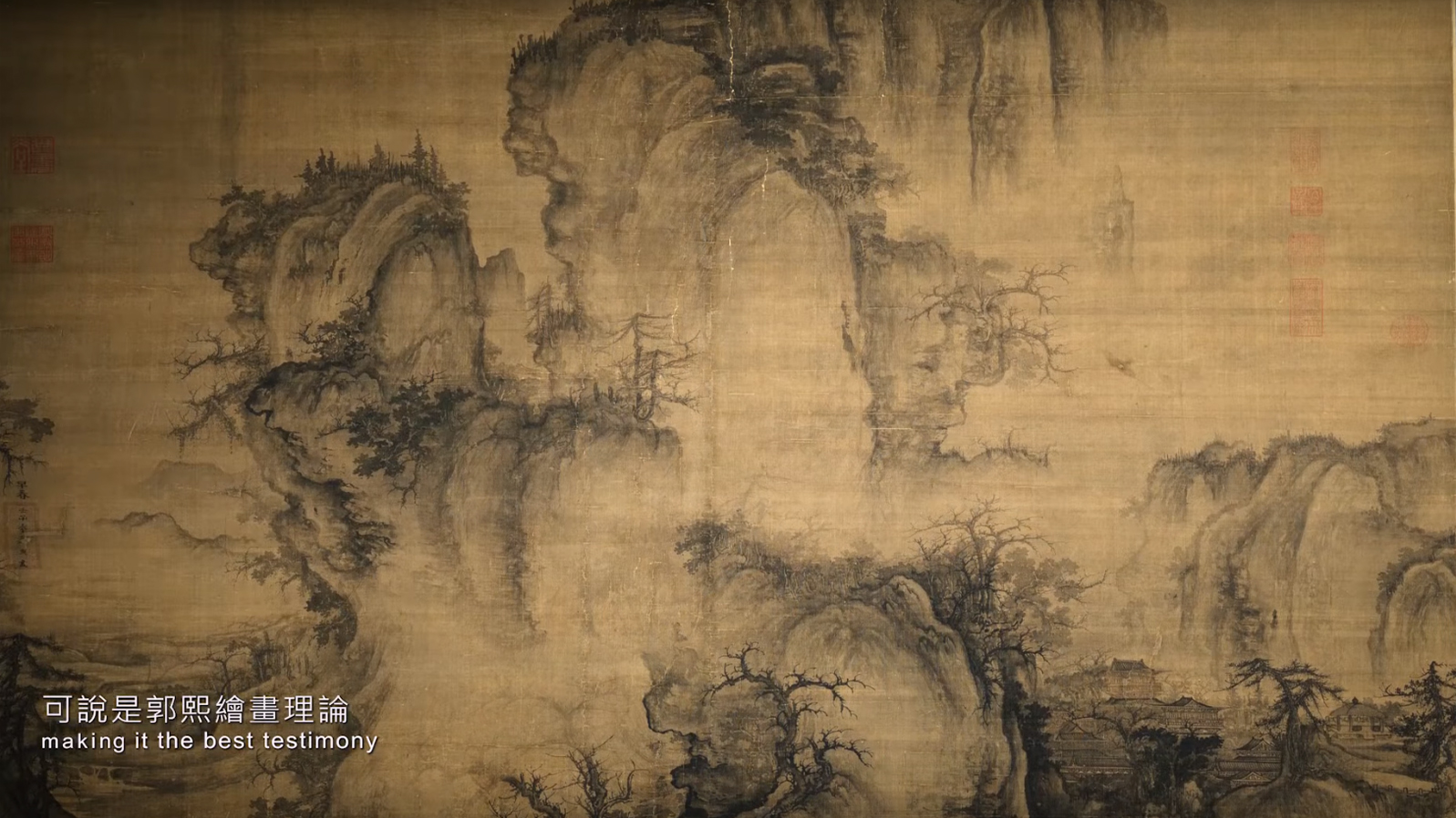 「筆墨行旅」繪畫篇- 2-3郭熙-早春圖