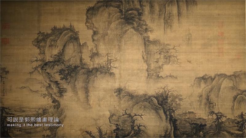 「筆墨行旅」繪畫篇- 2-4李唐-萬壑松風圖