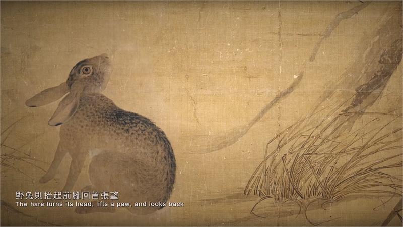 「筆墨行旅」繪畫篇- 2-5崔白-雙喜圖