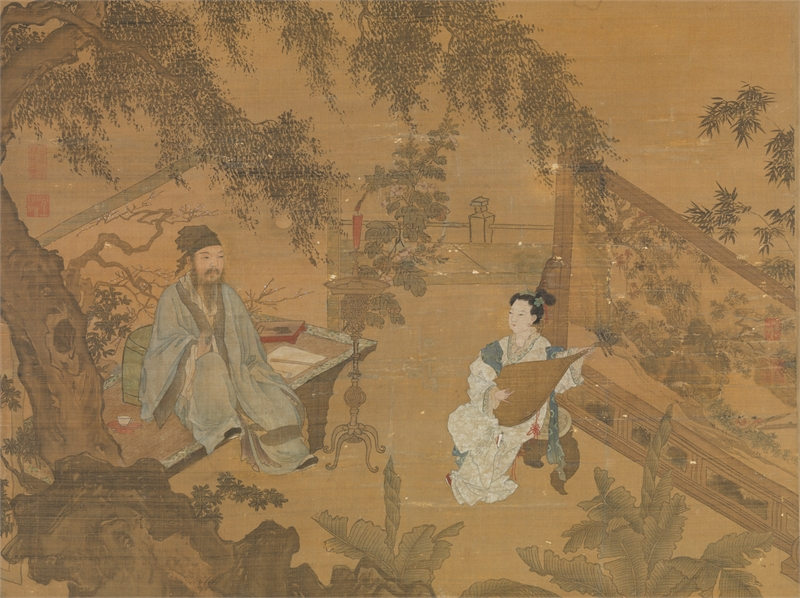 T'ao Ku Presenting a Lyric to Ch'in Jo-lan