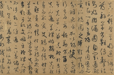 Essay on Calligraphy