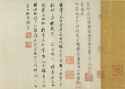 Three Passages: Ping'an, Heru, and Fengju