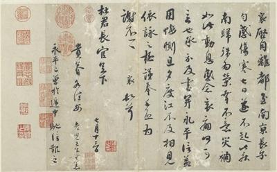 Letter to Officer-Gentleman Tu