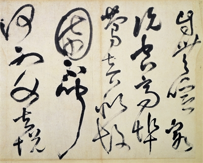 Calligraphing Poetry