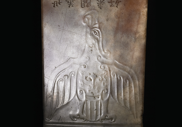 Kuei Tablet with Eagle Motif