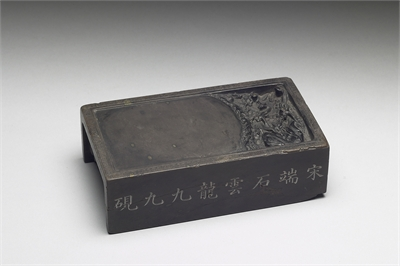 Tuan Inkstone with Cloud-and-Dragon Decor and 99 Columns