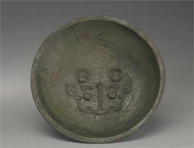 Pan water vessel with coiling dragon pattern