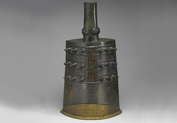 Tsung-chou Bell