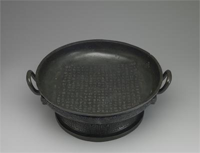 Pan water vessel of San