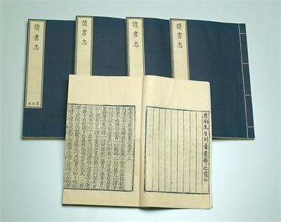 Memoirs of Master Chao-te's Readings in the Chün Studio