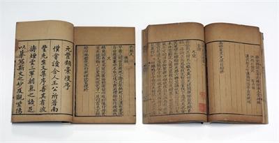 Classified Draft of the Yuan-feng Era
