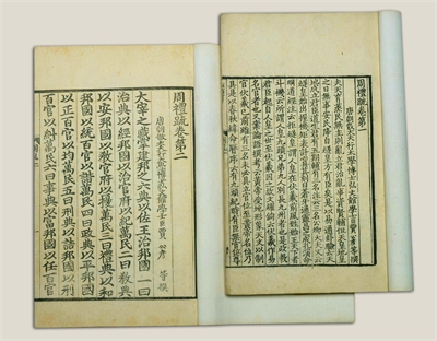 Commentaries on the Rites of Chou