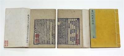 Literary Collection of Liu Ping-k'o