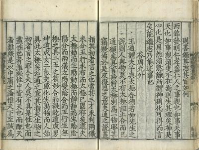 Literary Collection of Nan-hsüan