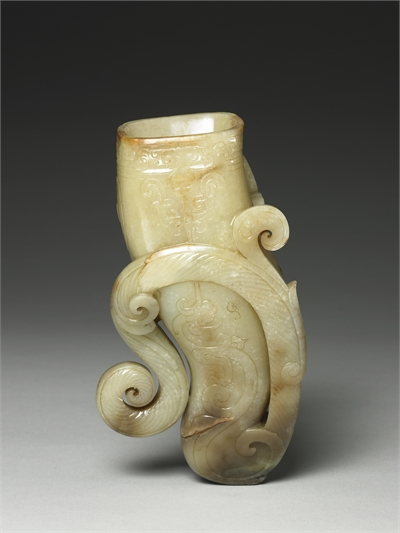 Jade Horn-shaped Cup