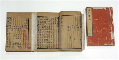 Painting Catalogue of the Hsuan-ho Collection