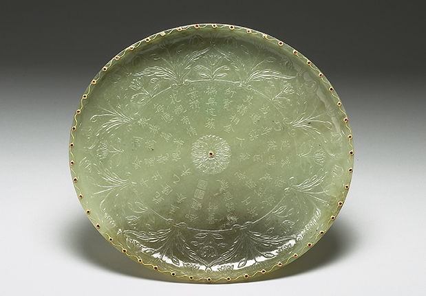 Green Jade Plate with Gold Filament