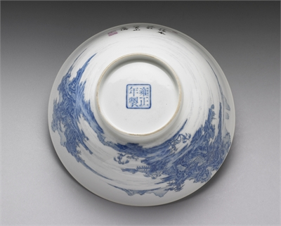 Bowl with Blue Landscape in Falangcai Painted Enamels