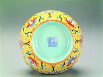 Porcelain Vase Decorated in Fencai Enamels against a Yellow Ground, with Rotating Interior and Openwork Eight Trigram and Ju-i Motifs