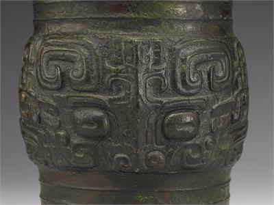 Zun wine vessel of Ya-qin to Yi the father