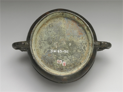 Gui food container of Lady Xian Ji